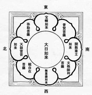 imgkakoouのコピー.jpg
